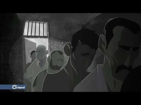 قائمة بأسماء 194 مدنيا من أبناء اللاذقية قتلوا تحت التعذيب في سجون النظام  - نشر قبل 13 ساعة