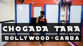 Chogada Tara | Loveratri | bollygarba | Dance Choreography | DANCOGRAPHY