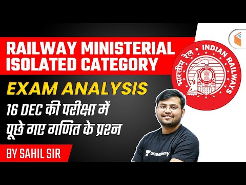 Railway Ministerial Isolated Category Exam Analysis (16 December 2020)   Maths by Sahil Khandelwal