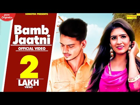 Bamb Jaatni | Rahul Puthi, Ashu Choudhary ' Bijli' | Latest Haryanvi Songs Harayanavi 2019 | Sonotek
