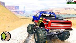 GTA IV San Andreas - НАРКОМАН!