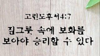 전북지역 부활복음 부흥성회 (5) - 김성로 목사
