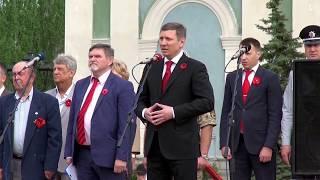 9 Мая Северодонецк 2018