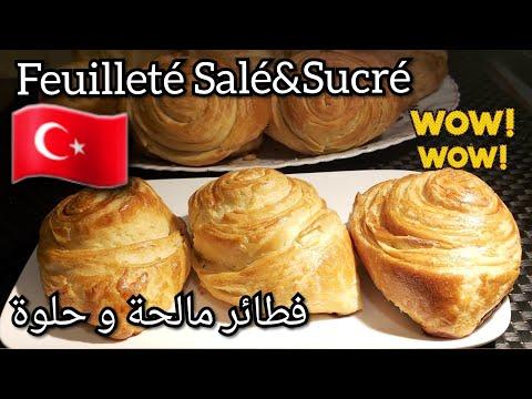 croissant-turc-50-feuilles-sucré-salé-الكرواسون-التركي-الأكثر-من-خمسين-طبقة-مالح-و-حلو