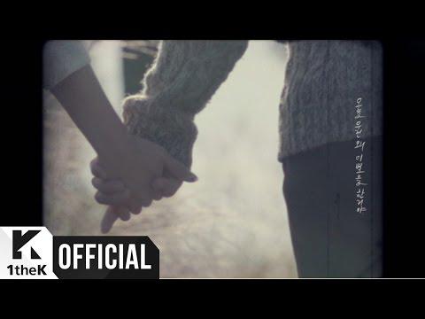 Download musik [MV] Kim Na Young(김나영) _ I see(그래 그래) di ZingLagu.Com