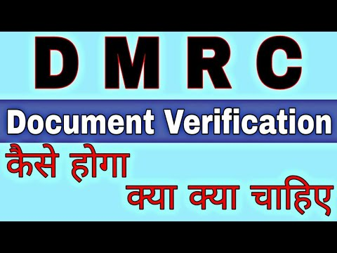DMRC Document varification, dmrc maintainer documents required