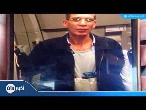 قبرص تسلم القاهرة خاطف الطائرة المصرية  - 12:23-2018 / 8 / 19