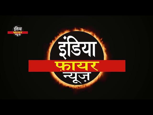 AKHILESH KA BJP PAR DHANSU BHASAN