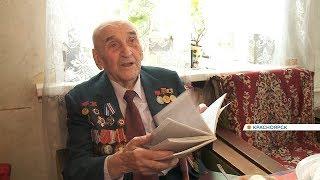 Ветеран ВОВ из Красноярска написал книгу о своих сражениях