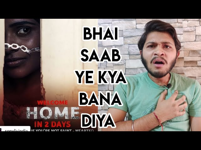Welcome Home Sony LIV | Full Movie Review | Welcome Home Full Movie | Sony LIV |