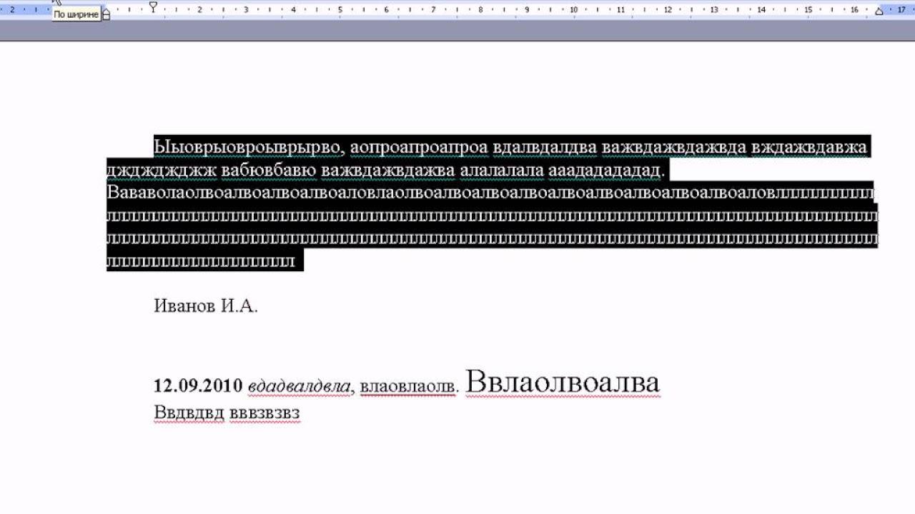 Word языке microsoft русском на 2007 ключ