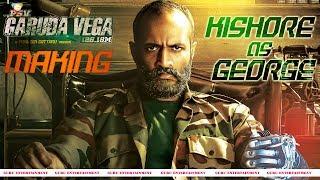 Rajasekhar PSV Garuda Vega 126 18M Movie Making | Pooja Kumar | Kishore | Guru Entertainment