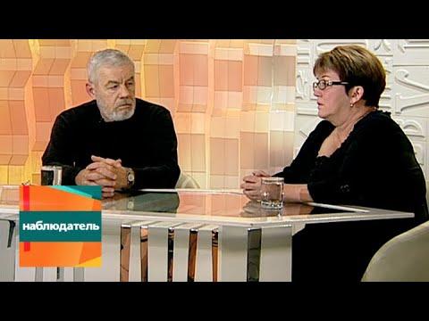 Игорь Конышев, Елена Савинова и Александр Савинов. Эфир от 07.11.2013