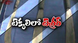 Crime Rate Increasing in Tekkali,Srikakulam District - Be Alert