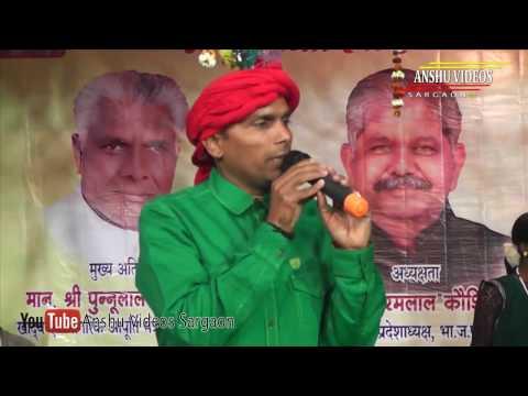 Kare bhagat ho aarti mai Singer Sunil Soni...
