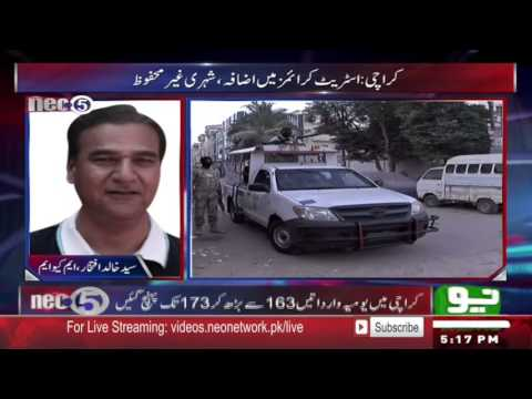 Increase In Crimes In Karachi 2 August 2016 - Neo News