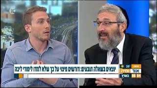 נחי פסיקוב בעימות בתוכנית הבוקר של ערוץ 10 על תביעת הליבה