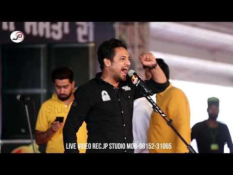 Pyar by Sajjan Adeeb | Mela Bapu Lal Badshah Ji | Live Performance | J.P. Studio | Punjabi Sufiana