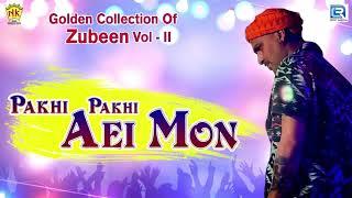Assamese Popular Song | Pakhi Pakhi Aei Mon | Zubeen Garg Karaoke Song | Love Song | RDC Assamese