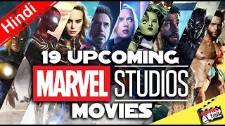 19 Upcoming Marvel Movies [Explain In Hindi]