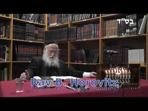 The Inner Light of Chanukah - 1