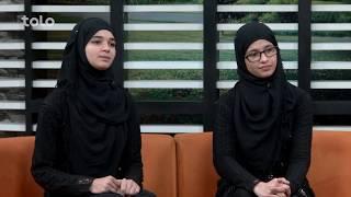 بامدادخوش - دوگانگی - مقدس و سوریا خواهران دوگانگی در این بخش دعوت شده اند