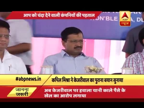 ABP News investigates about donations from shell companies to AAP as alleged by Kapil Mish