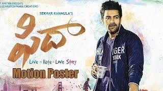 Fidaa Movie Motion Poster    Varun Tej, Sai Pallavi