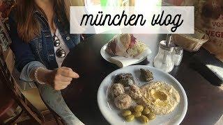 азия-буфет и вкуснейший фалафель в Мюнхене