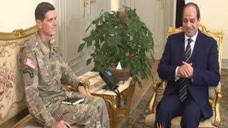 لقاء الرئيس السيسي وقائد القيادة المركزية الأمريكية