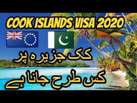 Cook Islands visa free in 2020 /Cook Islands visa for Pakistani.