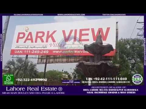 Park View Villas Lahore Latest Development Update By LRE July 2018