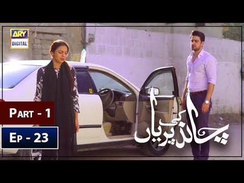 Chand Ki Pariyan Episode 23 - Part 1 - 11th March 2019 - ARY Digital Drama