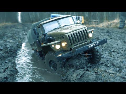 Гряземес на грузовиках Урал 6x6, урал 4x4 4320, урал Next, Mercedes Unimog  Mudding With Trucks RC