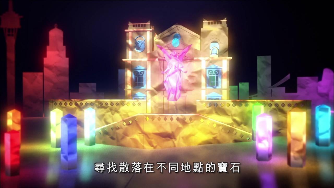 澳門光影節 2016 廣告 [HD] - YouTube
