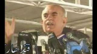 mehmood khan achakzai apdm quetta speech part 2 3