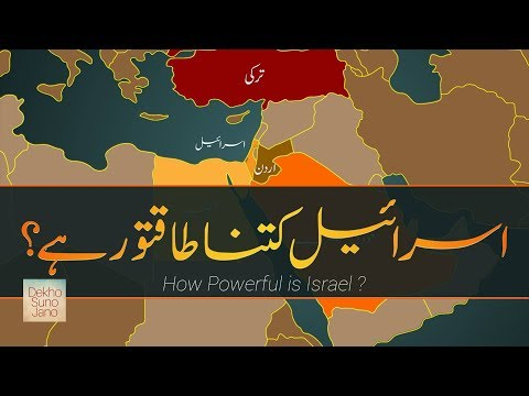 How Powerful is Israel? | Most Powerful Nations on Earth #12 | Faisal Warraich