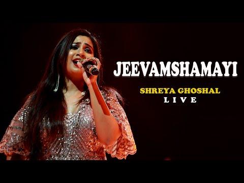 Shreya Ghoshal Live | Jeevamshamayi | Red Live | Red FM
