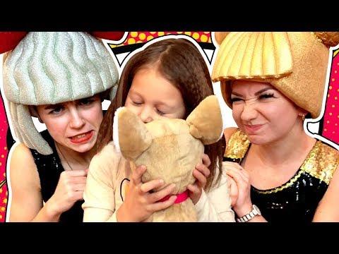 ЖИВЫЕ Куклы ЛОЛ не хотят чтоб Амелька играла с другими игрушками! Что же будет с новой Игрушкой?