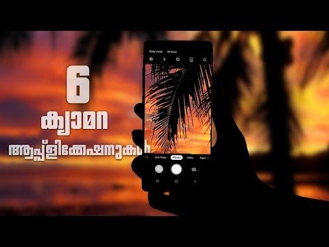 Top 6 Camera Apps Malayalam | കിടിലം ആപ്പുകൾ