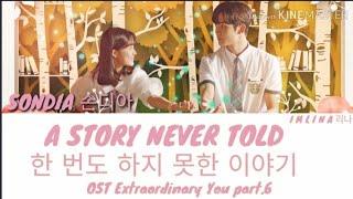 (HAN/ROM/ENG/IDN) SONDIA 손디아 - A Story Never Told (한 번도 하지 못한 이야기) OST Extraordinary You Part. 6