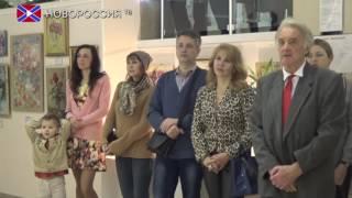 ХВЦ «Арт-Донбасс». Выставка «Букет для любимой»