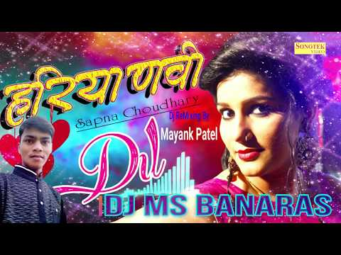 Supur Hit Song || Kidnap Ho Jawegi || किडनेप हो जावेगी || Sapna Song || Dj Remixing /🔥/Dj Ms Banaras