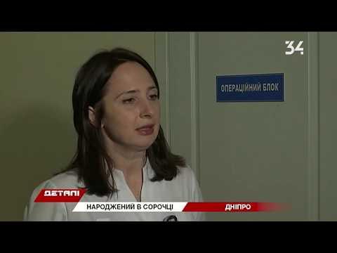 34 телеканал: В больнице Мечникова родился мальчик с весом чуть больше килограмма
