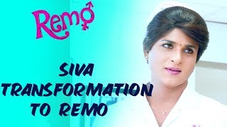 Remo Scene  - Siva Transformation to Remo | Sivakarthikeyan, Keerthy Suresh | Tamil Blockbuster