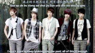 HIT-5 - I Want You to Know [English subs + Pinyin + Chinese]