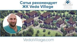 Сатья дас: отзыв о жилом комплексе для вегетарианцев Veda Village в Санкт-Петербурге