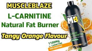 Muscleblaze L - Carnitine Liqu…