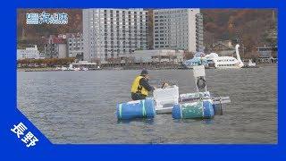 2017年 #27 市民が取り組む諏訪湖浄化実験 | 海と日本PROJECT in 長野 thumbnail