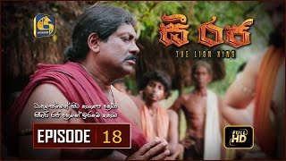 C Raja - The Lion King | Episode 18 | HD Thumbnail
